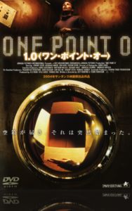 One Point O JP-poster